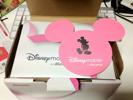 Disney Mobile P-05D
