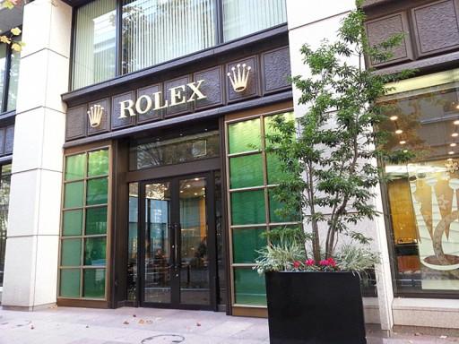 日本ロレックスサービスセンター
