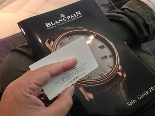 BLANCPAINのセールスガイドと名刺