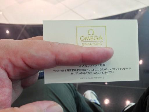 OMEGA担当者からの名刺