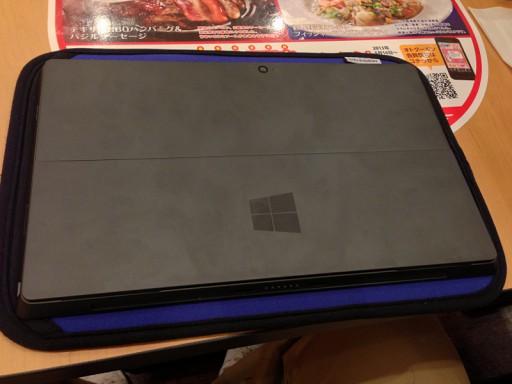 Microsoft Surface Pro 256GB
