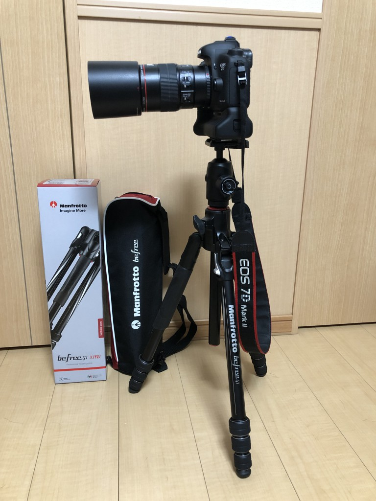 20200530_manfrotto